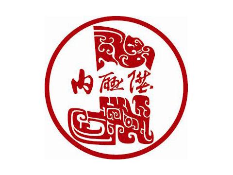 北京内联升鞋业有限公司